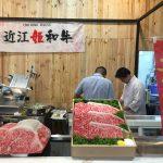 Vinamilk hợp tác với Sojitz của Nhật Bản để bán thịt bò